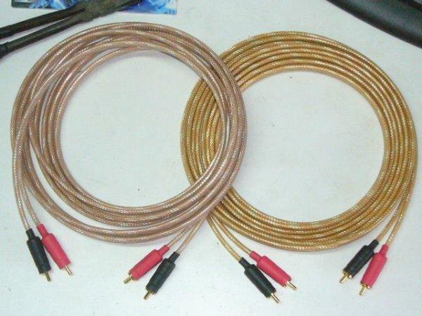 画像1: 40μ銀コーティングRCAケーブル+24金メッキプラグ 完成品ESC-01 (1)