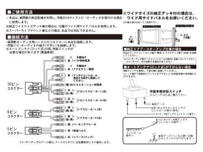 画像1: トヨタ/ダイハツ汎用 ナビ用配線コネクター(汎用10P+6P+5P) BH4