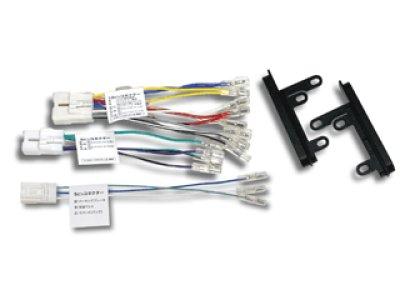 画像2: トヨタ/ダイハツ汎用 ナビ用配線コネクター(汎用10P+6P+5P) BH4