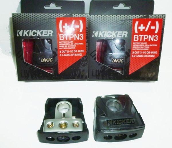 画像1: 【KICKER】キッカーバッテリーターミナルBTPN3(プラス/マイナス共通) (1)