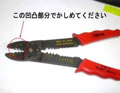 画像2: SHARKWIRE スピーカー平形端子(ファストン端子)CS-SF01/L(18〜14ゲージ用 Lサイズ)2個入り