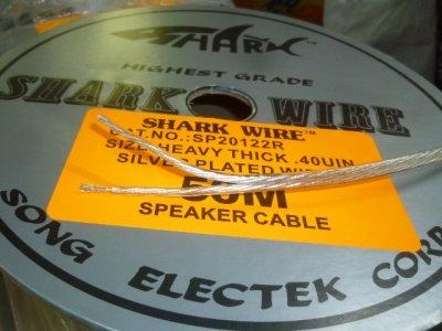 画像1: SHARKWIRE(シャークワイヤー)40μ銀メッキ/スピーカーケーブルSP20122R