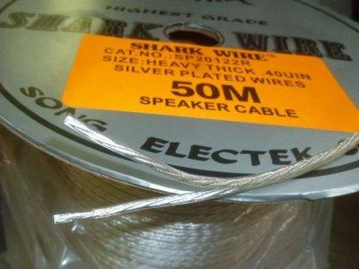 画像2: SHARKWIRE(シャークワイヤー)40μ銀メッキ/スピーカーケーブルSP20122R