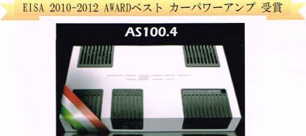 画像1: MOSCONI アンプ AS100.4 (1)