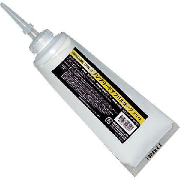画像1: 汎用シーラー(MonotaRO製)MN-1 スピーカーバッフルボード固定や各部ビビリ防止に最適♪ (1)