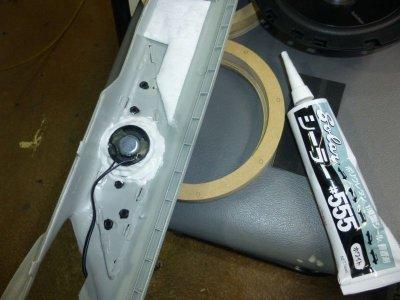 画像2: 汎用シーラー#555 スピーカーバッフルボード固定や各部ビビリ防止に最適♪