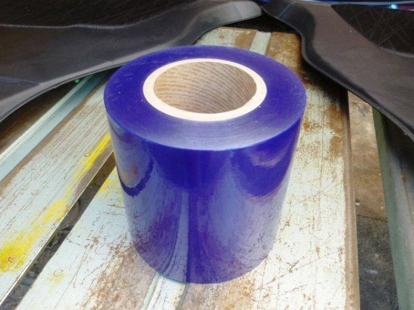 画像1: 車表面保護テープ(養生テープ)150mm幅 (1)