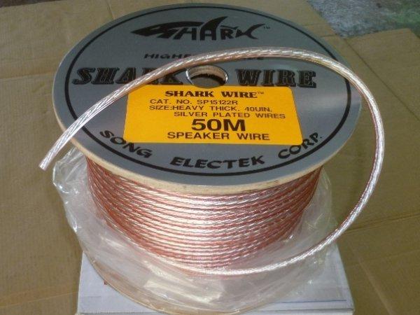 画像1: SHARKWIRE(シャークワイヤー)40μ銀メッキ/スピーカーケーブルSP20122R (1)