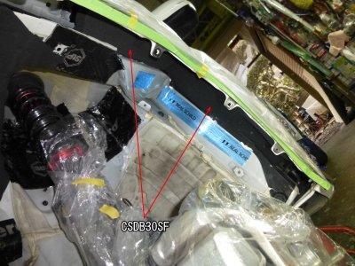 画像1: 遮音/吸音マットCSDB-20SF(15cm幅)カウルトップ/フェンダー/ホイールハウス用