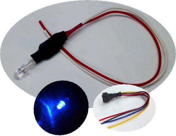 画像1: 青色点滅LEDライト 5φ 12V車用 リレー付キット (1)