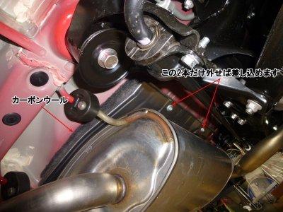 画像2: 【トヨタ86&スバルBRZ 】マフラー遮熱板&トランク床ロードノイズ低減対策キットABRZ86M1 (デッドニング/遮音)