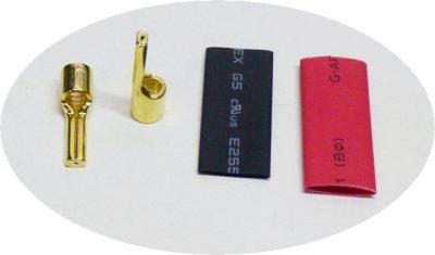 画像1: CS.ARROWS 平棒形端子CS-818G/24金メッキ(8〜10ゲージ用)