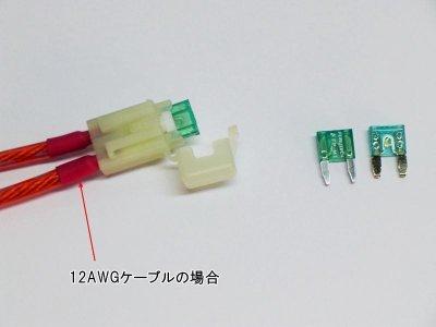 画像2: 防滴型 カバー付きミニ平型ヒューズホルダー送料200円〜