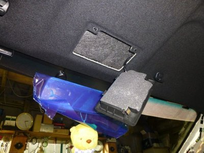 画像1: カーボンウール(炭素材)デッドニング/遮熱/吸音/ロードノイズ対策に・ 店長一押し!