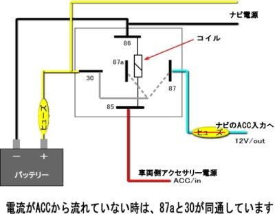 """画像3: 高性能""""5極リレーBU12V(40A/60A)配線付きソケットセット!ノイズ除去回路内臓"""
