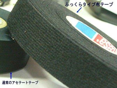 """画像1: tesaテサテープSTZ21/ふっくら布タイプ 激""""売れ!難燃/欧州車,ベンツ,BMW,ワーゲン,アウディ,"""